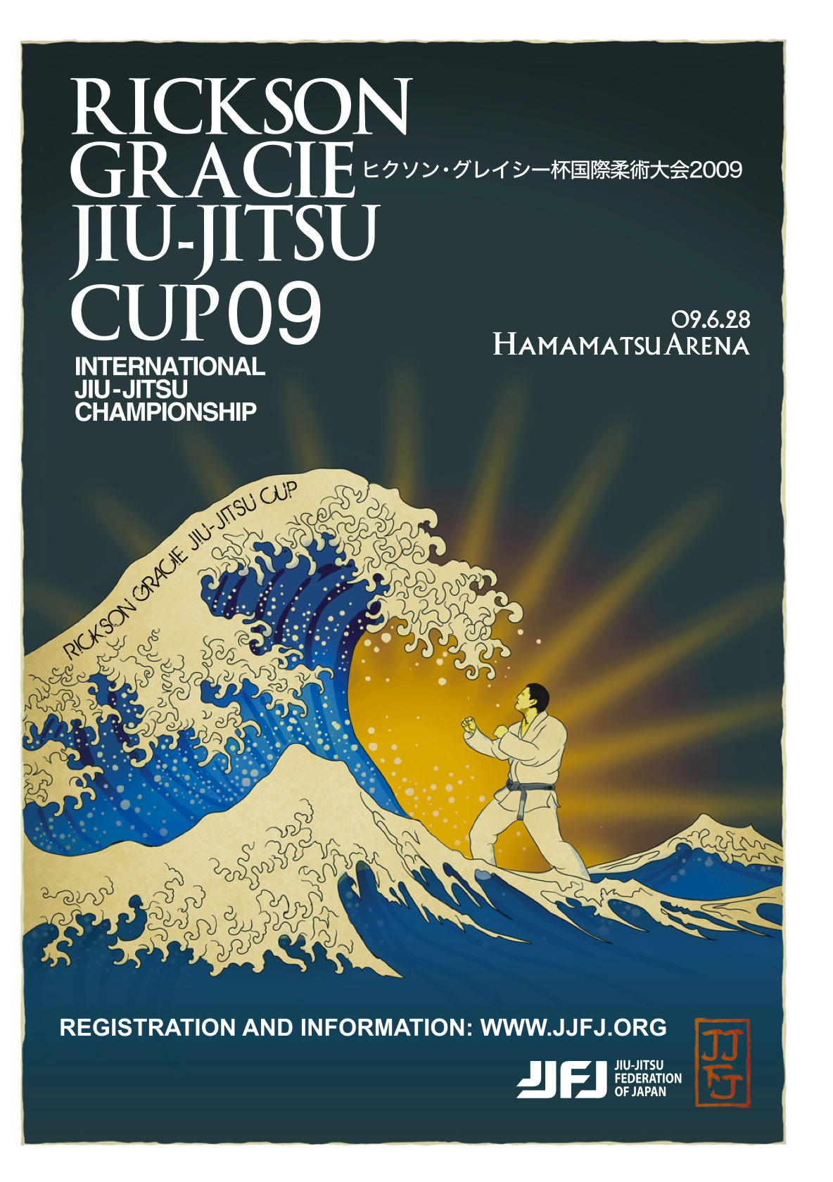 JJFJ お知らせ PRESENTS GIVEN TO RICKSON GRACIE CUP GOLD MEMBER ...